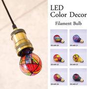 LED電球 カラーデコ フィラメントバルブ【3W E26 梨型】