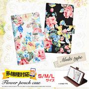 <スマホケース>エレガントなお花柄✿マルチタイプのフラワーポーチケースS/M/Lサイズ
