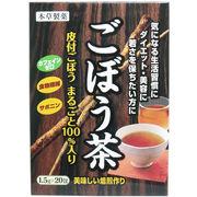 本草 ごぼう茶 1.5g×20包