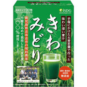 きわみどり青汁 (九州産大麦若葉)
