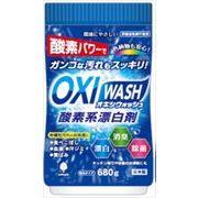 オキシウォッシュ 酸素系漂白剤 680G ボトル入 【 小久保工業所 】 【 漂白剤 】