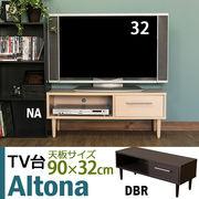 Altona TV台 90cm幅 DBR/NA