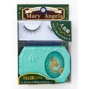 Mary Angela【マリーアンジェラ】つけまケース 人魚姫(廃盤)