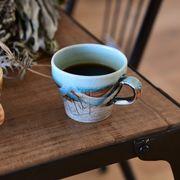 モダニズム 和風コーヒーカップ  翡翠(ひすい)[H1255][美濃焼]