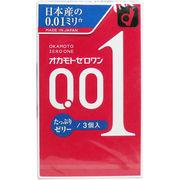 [数量限定] オカモトゼロワン 0.01ミリ コンドーム たっぷりゼリー 3個入