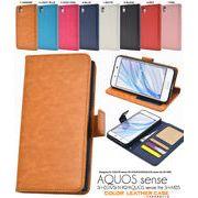 AQUOS sense SH-01K/SHV40/basic/AQUOS sense lite SH-M05用カラーレザーケースポーチ