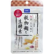 [メーカー欠品] DHC 毎日、とりたい 穀物麹と生酵素 40粒 20日分