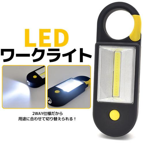 防災グッズ 非常照明 非常用 防災  災害  ウォーキング アウトドア 作業灯 2WAY LEDライト