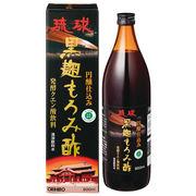 新・琉球黒麹もろみ酢