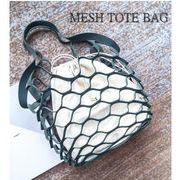 メッシュハンドバッグ ネットバッグ 巾着バッグ ダブルバッグ バケツバッグ 鞄 トレンド