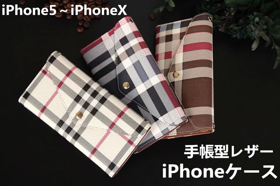 手帳型iPhoneケース チェック柄スマホケース iPhoneX/XS/XR/XS Maxケース