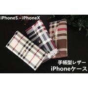 手帳型iPhone 7 ケース チェック柄スマホケース iPhoneX/XS/XR/XS Maxケース  ストラップ付