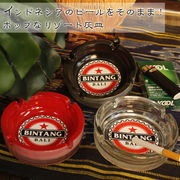 灰皿 ビンタン バリ 雑貨 キッチン 【型番号2bb28-1】※3個単位での発注をお願いします。