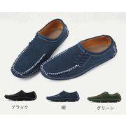 モカシンシューズ ドライビングシューズ 紳士靴