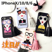 IPhoneXケース フリンジ付きスマホケース iPhone7 アイフォンXカバー