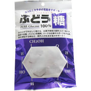 ※ぶどう糖 3g×18粒