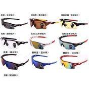 9色★夏新品★透明反射ミラーサングラス/眼鏡★ファッションUV対策★レーシング眼鏡