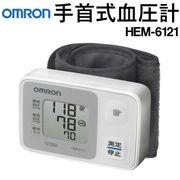 OMRON オムロン 手首式デジタル自動血圧計 電子血圧計 HEM-6121