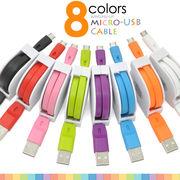 <スマホなどに最適> カラフルな8色展開! microUSB巻き取り式ケーブル