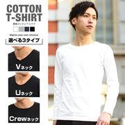 improves 長袖ストレッチコットンTシャツ