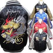 <実績商品>Jimmy Dragon 龍柄刺繍スカジャン/90cm~160cm/