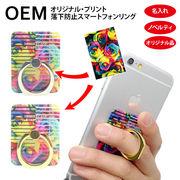 OEM製造 スマホリング スマートフォンリング タブレットリング オリジナル 名入れ