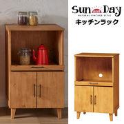 【直送可】サンデイ キッチンラック レンジ台 キッチン収納 SunDay SDY-KR55