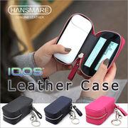 iQOS アイコス HANSMARE iQOS Leather Case ケース 本革 シンプル カバー メンズ レディース ブランド