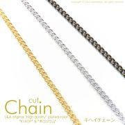 ★L&A original chain★カットチェーン206★煌めくK16GP☆最高級鍍金◆キヘイチェーン★