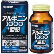 オリヒロ アルギニン1000+亜鉛
