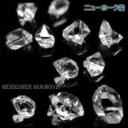 天然石 ニューヨーク産 ハーキマーダイヤモンド AAクラス(ランダム発送)