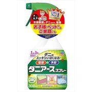 ダニアーススプレーハーブの香り300ML 【 アース製薬 】 【 殺虫剤・ダニ 】