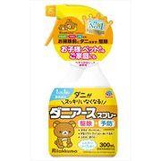ダニアーススプレーソープの香り300ML 【 アース製薬 】 【 殺虫剤・ダニ 】