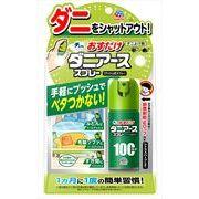 おすだけダニアーススプレーシトラスハーブの香り 【 アース製薬 】 【 殺虫剤・ダニ 】