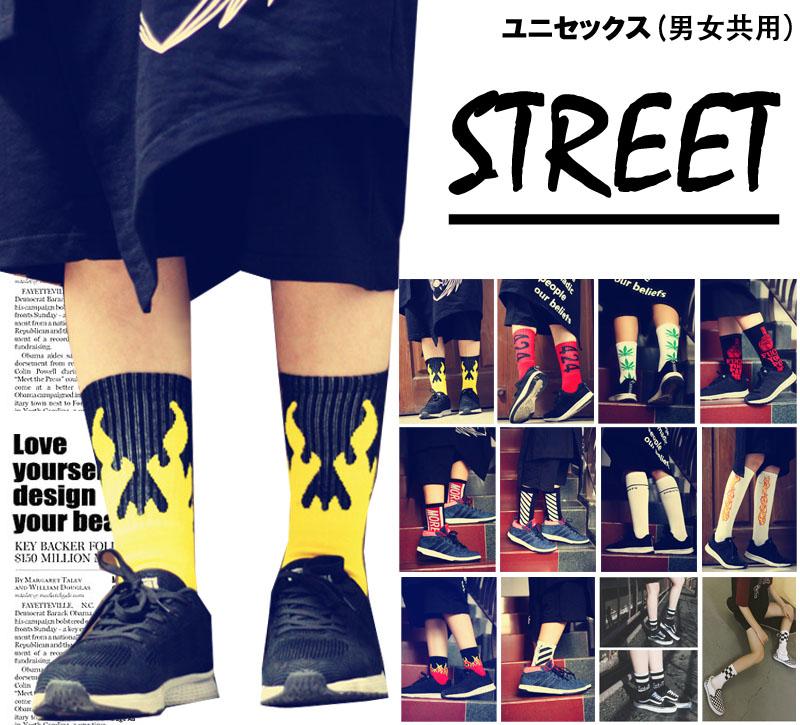 HIPHOP系 ストリート系 原宿系 スウェット 靴下 メンズ ダンス レディース
