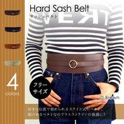 【即納】サッシュベルト hard sash belt レディース フェイクレザー 太いベルト 合皮 合成皮革