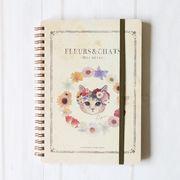 リングノート ねこ「fleurs&chats」