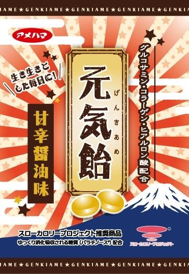 アメハマ 150V元気飴(60g×24袋)