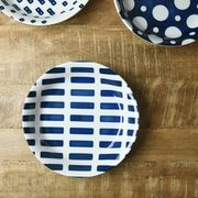 藍ブルー 22cmカレー&パスタ皿 リピート[美濃焼]