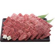 小形牧場牛 焼肉用モモ・肩(計800g)