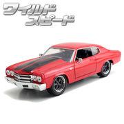 JADATOYS 1:24ワイルドスピードダイキャストカー DOM'S CHEVY CHEVELLE SS Red/Black