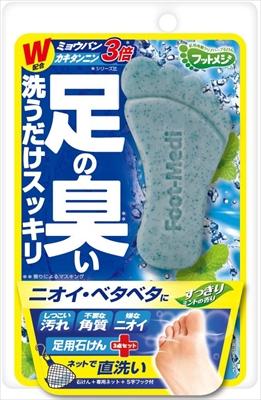 フットメジ 足用角質クリアハーブ石けん すっきりミント 60g 【 グラフィコ 】 【 石鹸 】