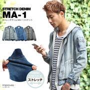 【improves】ストレッチデニムMA-1ジャケット