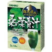 オリヒロ 桑の葉青汁 14本