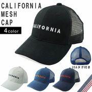 キャップ メッシュキャップ 帽子 メンズ レディース デニム 大きいサイズ ベースボールキャップ Keys