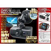「カー用品」HD COMPACT ドライブレコーダー