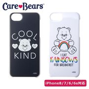 【Care Bears 】iPhoneケース [iPhone8/7/6/6s対応] (モノトーン) ポリカーボネート ケース