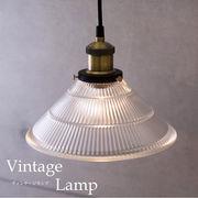 ヴィンテージペンダントランプ[P145C]LED電球対応★