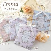 エマ/フックサシェ ■4種