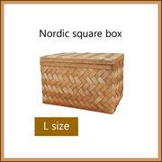 Nordic square box Lサイズ(ノルディックスクエアボックス)